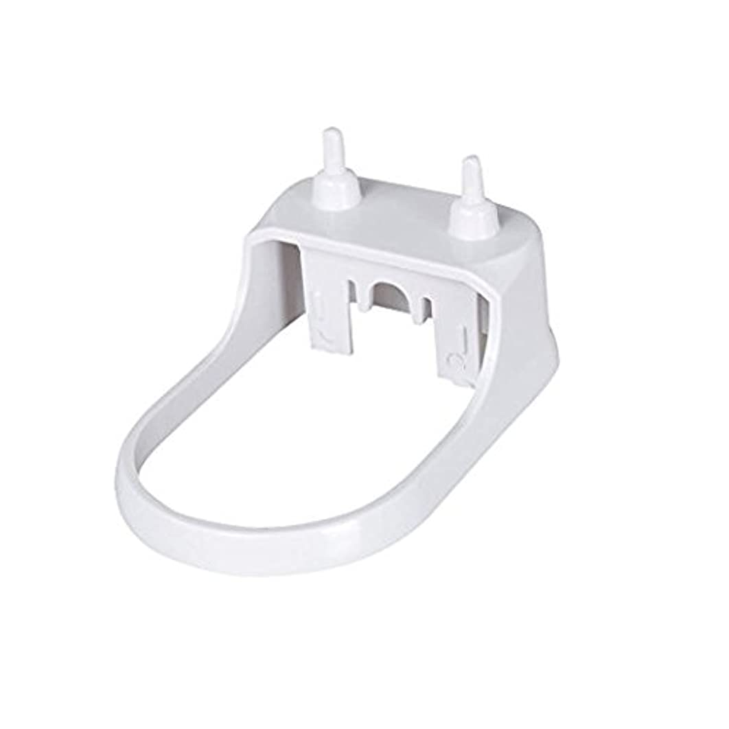 リベラルリーズ嵐ハードプラスチックスタンド for Philips sonicare 電動歯ブラシ専用 携帯用小型充電器 フィリップス ソニッケアー音波電動歯ブラシ 充電器 by Kadior (ホワイト)