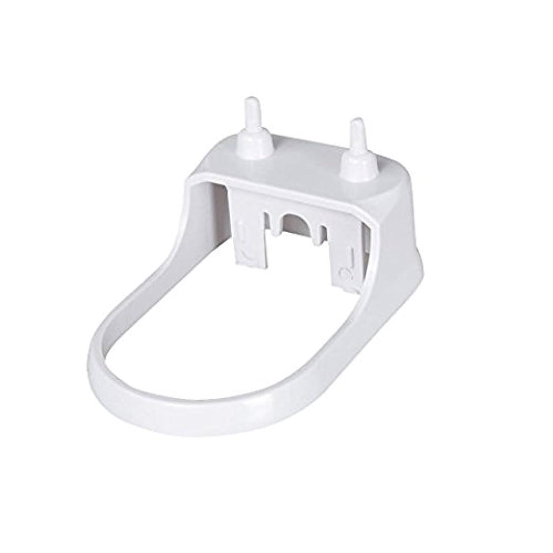 水平バイオリン勧めるハードプラスチックスタンド for Philips sonicare 電動歯ブラシ専用 携帯用小型充電器 フィリップス ソニッケアー音波電動歯ブラシ 充電器 by Kadior (ホワイト)