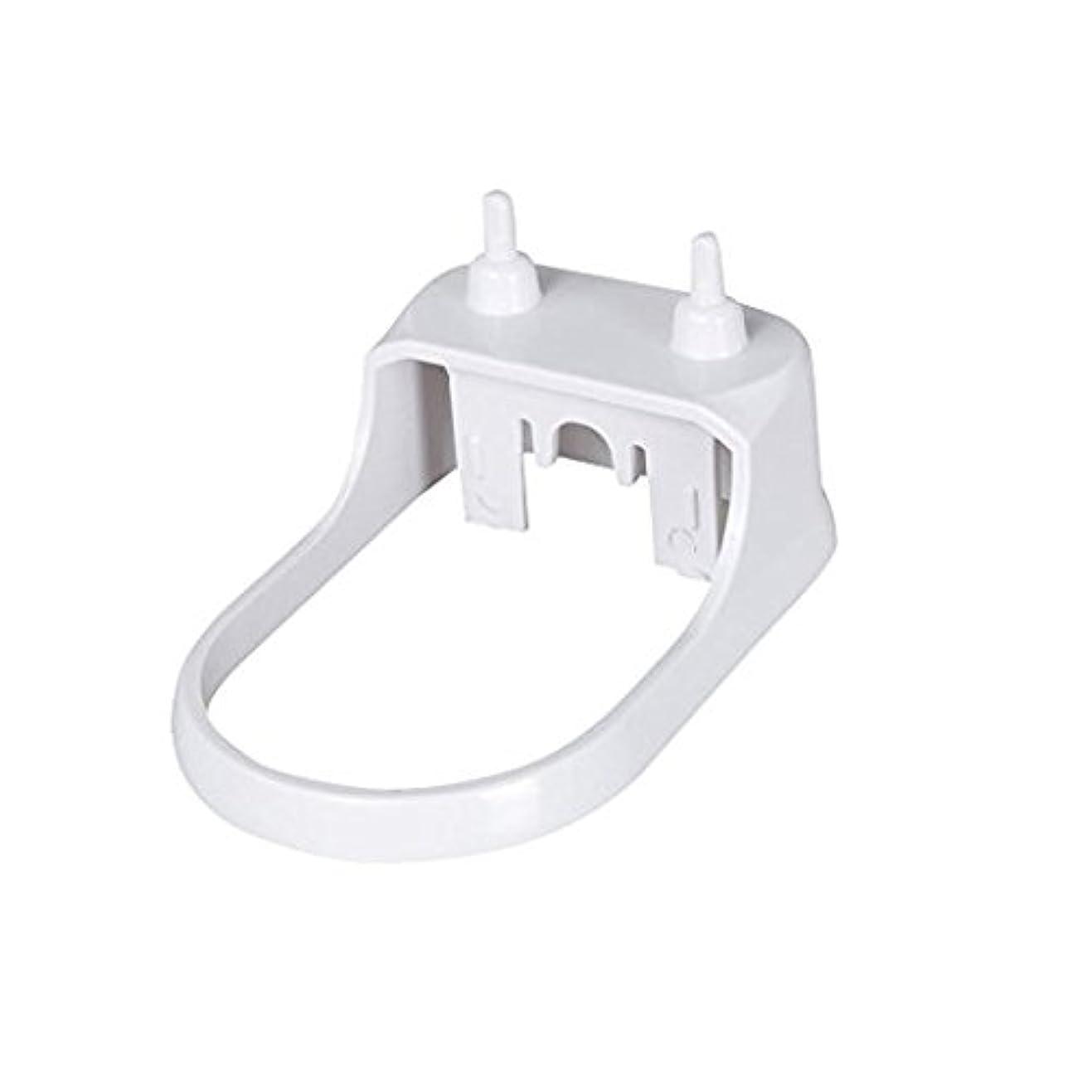 夏韓国食い違いハードプラスチックスタンド for Philips sonicare 電動歯ブラシ専用 携帯用小型充電器 フィリップス ソニッケアー音波電動歯ブラシ 充電器 by Kadior (ホワイト)