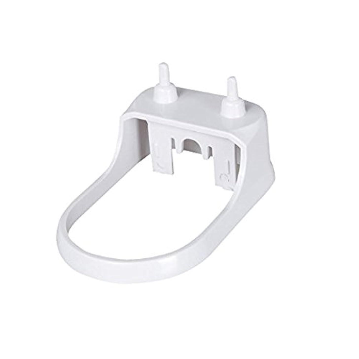 導出メダル廃止ハードプラスチックスタンド for Philips sonicare 電動歯ブラシ専用 携帯用小型充電器 フィリップス ソニッケアー音波電動歯ブラシ 充電器 by Kadior (ホワイト)