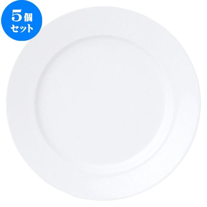 5個セット インパクト 24.5cm ディナー皿 [ D 24.6 x H 2.6cm ] 【 中皿 】 【 飲食店 レストラン ホテル カフェ 洋食器 業務用 】