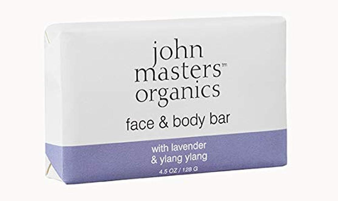 渇きずんぐりした扱うジョンマスターオーガニック LRG&YYソープ(ラベンダーローズゼラニウム&イランイラン)