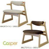 【起立木工 キャスパーチェア 日本製 天然無垢 CAチェア 400B】 WH(ホワイト)・19001