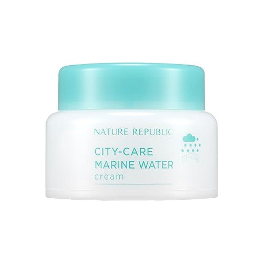 提出する砲撃楽観的Nature Republic City Care Marine Water Cream 50ml / ネイチャーリパブリックシティケアマリンウォータークリーム 50ml [並行輸入品]