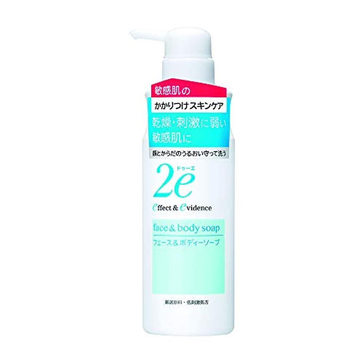 四回憂鬱な理論的2e(ドゥーエ) フェース&ボディーソープ 敏感肌用洗浄料 低刺激処方 420ml ボディソープ