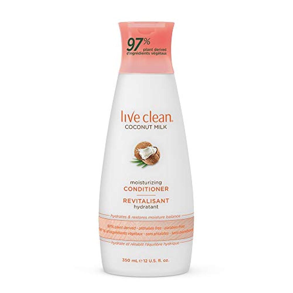 吹きさらし土応じるLive Clean ココナッツミルクモイスチャライジングコンディショナー、12オンス。