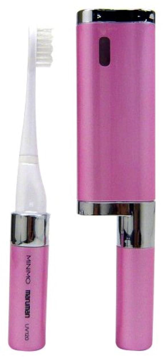 赤面検閲グリースmaruman (マルマン) UV殺菌機一体型 音波振動歯ブラシMINIMO UVタイプ スイートピンク MP-UV120 SPK