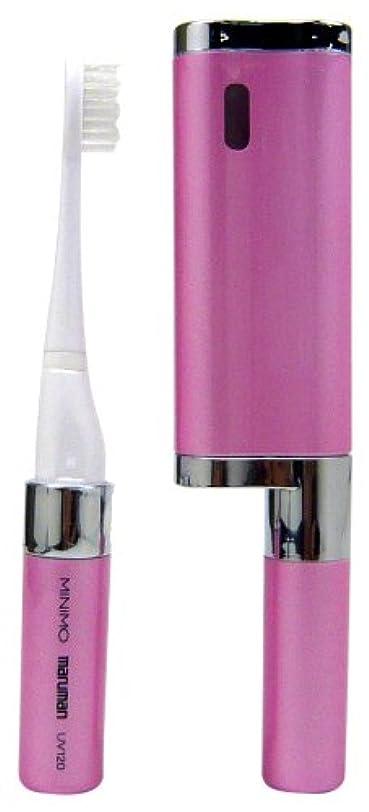 サークル扇動あさりmaruman (マルマン) UV殺菌機一体型 音波振動歯ブラシMINIMO UVタイプ スイートピンク MP-UV120 SPK