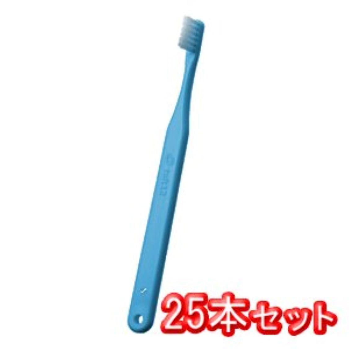 混沌外科医ジュラシックパークオーラルケア タフト12 歯ブラシ 25本入 ソフト S ブルー