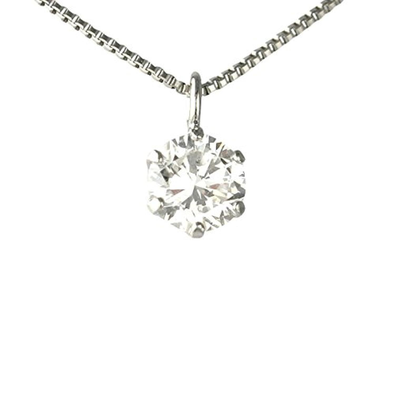 【 DIAMOND WORLD 】レディース ジュエリー PT900 ダイヤモンド ペンダントネックレス 0.2ct Hカラー SI2クラス Goodカット GGSJ ソーティング (鑑定書の元)付