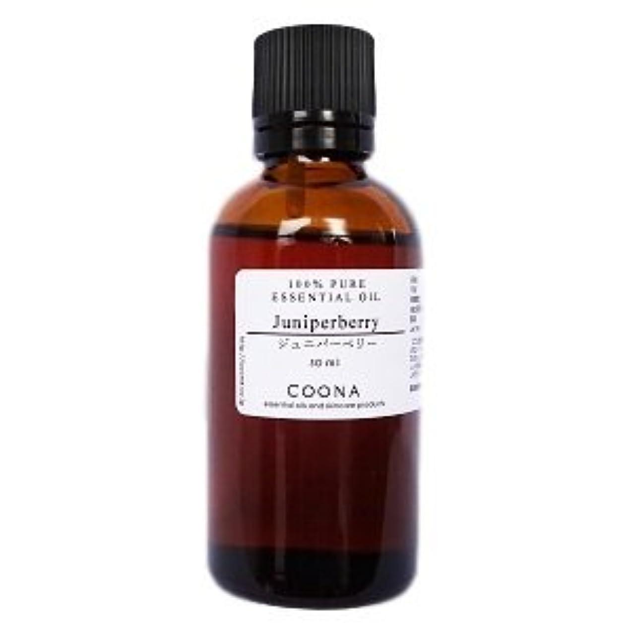 アラビア語断片低いジュニパーベリー 50 ml (COONA エッセンシャルオイル アロマオイル 100% 天然植物精油)