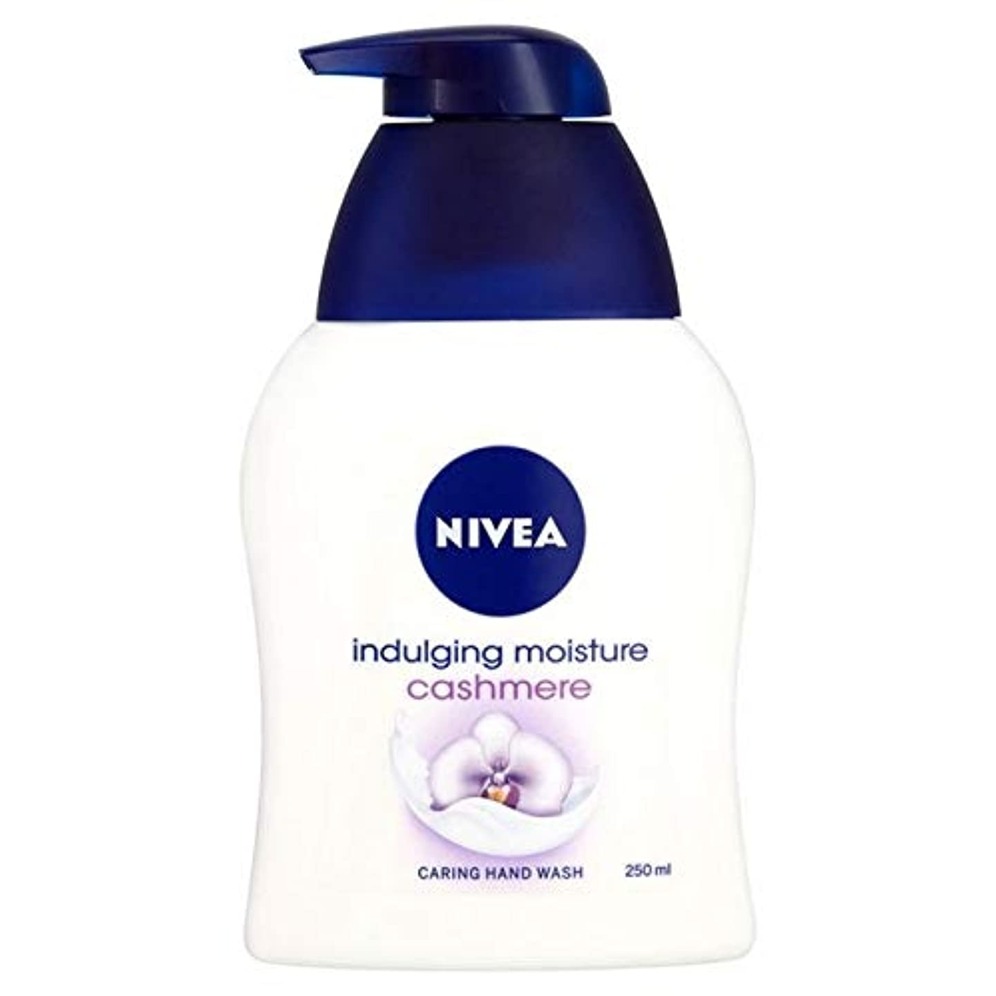 アート聖なるマイコン[Nivea ] ニベアふける水分カシミヤ思いやり手洗いの250ミリリットル - Nivea Indulging Moisture Cashmere Caring Hand Wash 250ml [並行輸入品]