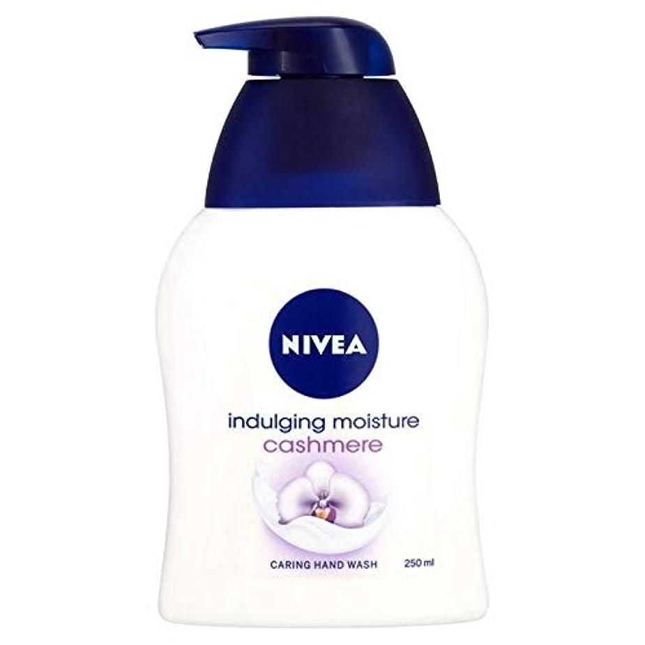 ロックハッピー健康[Nivea ] ニベアふける水分カシミヤ思いやり手洗いの250ミリリットル - Nivea Indulging Moisture Cashmere Caring Hand Wash 250ml [並行輸入品]