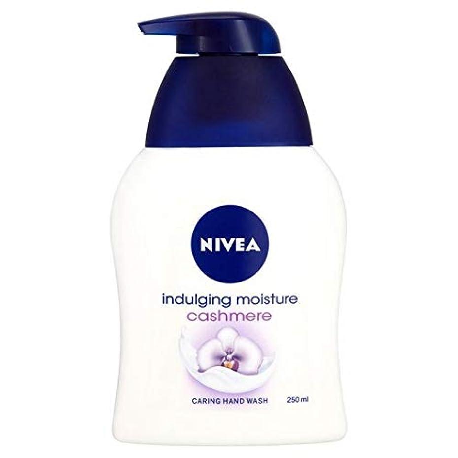 闇チーフ建てる[Nivea ] ニベアふける水分カシミヤ思いやり手洗いの250ミリリットル - Nivea Indulging Moisture Cashmere Caring Hand Wash 250ml [並行輸入品]