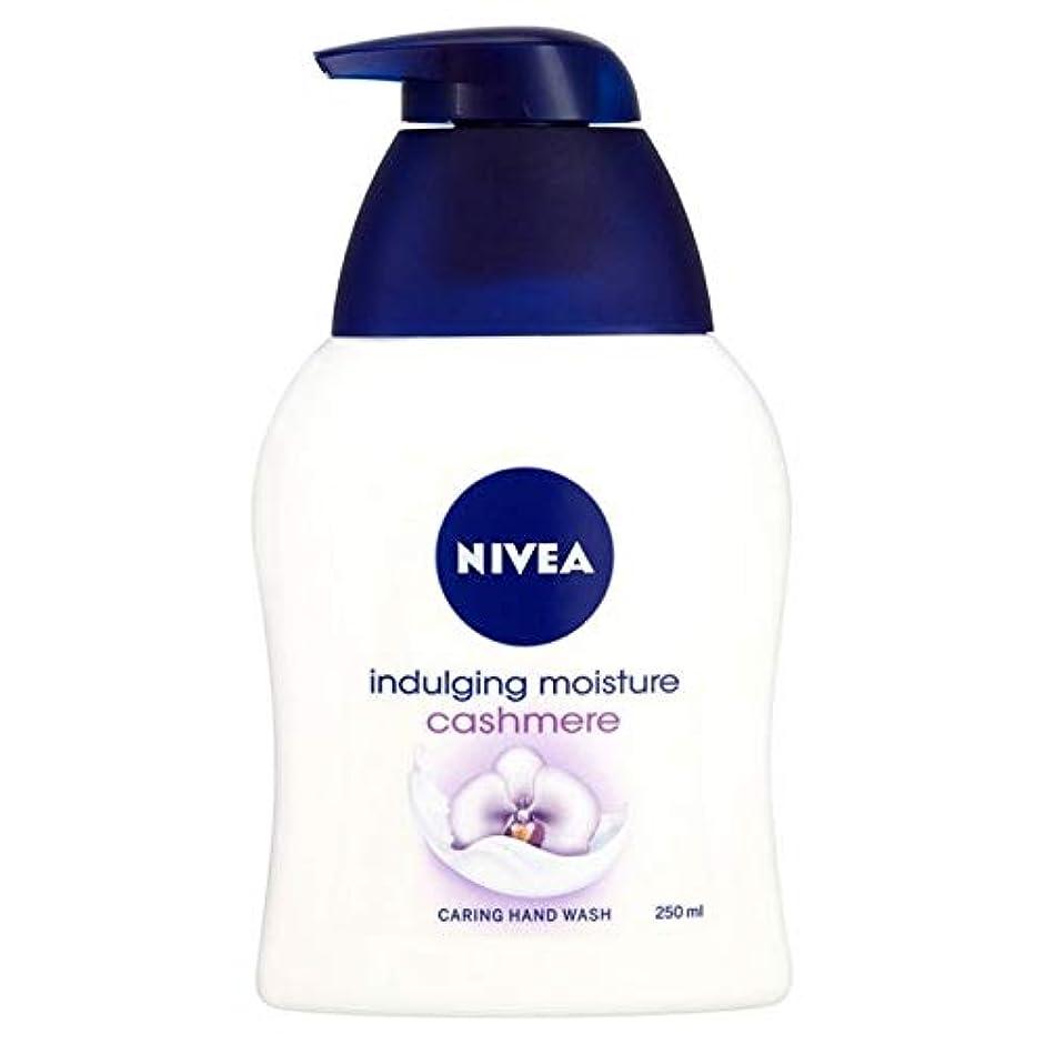 夕食を作る事業内容引き渡す[Nivea ] ニベアふける水分カシミヤ思いやり手洗いの250ミリリットル - Nivea Indulging Moisture Cashmere Caring Hand Wash 250ml [並行輸入品]