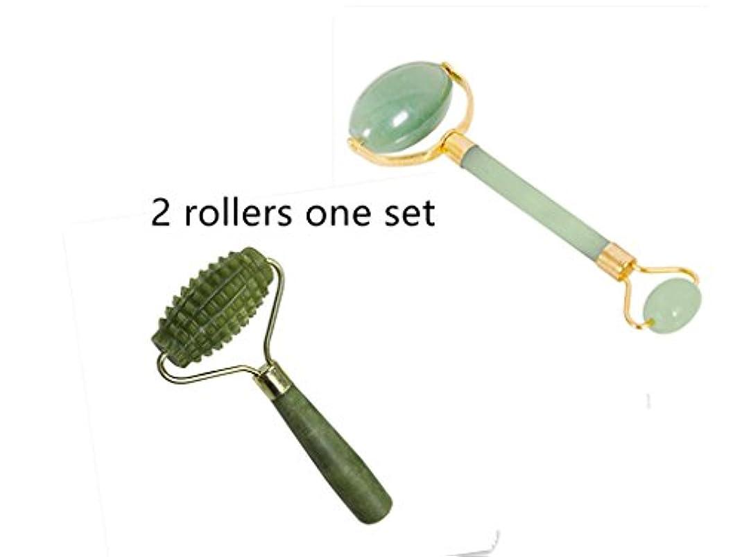 馬鹿コーナー縫い目Echo & Kern 2点翡翠フェイスマッサジギザギザ付きでローラー 2pcs one set Double head Jade Roller and one single head Jade roller