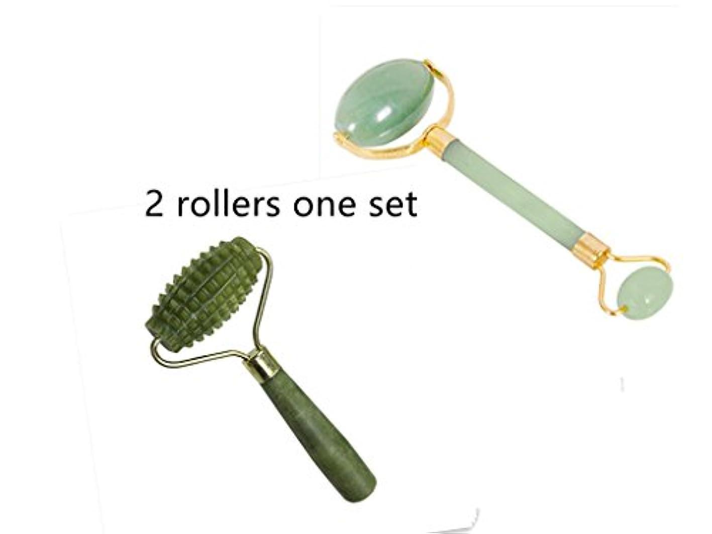 モナリザ単調な商業のEcho & Kern 2点翡翠フェイスマッサジギザギザ付きでローラー 2pcs one set Double head Jade Roller and one single head Jade roller