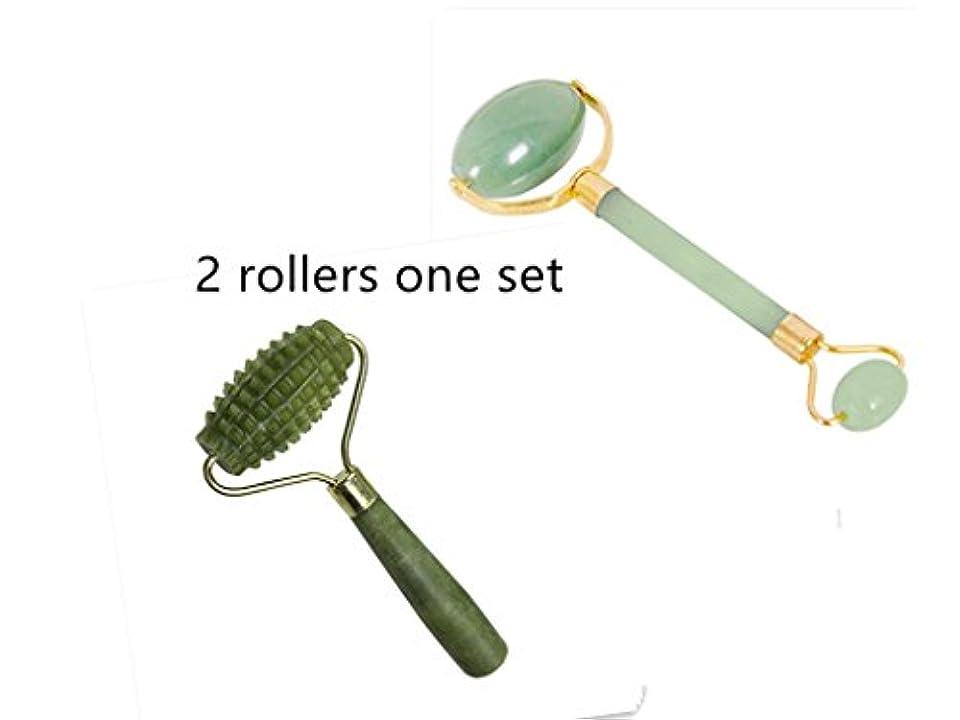 まつげ大学協会Echo & Kern 2点翡翠フェイスマッサジギザギザ付きでローラー 2pcs one set Double head Jade Roller and one single head Jade roller