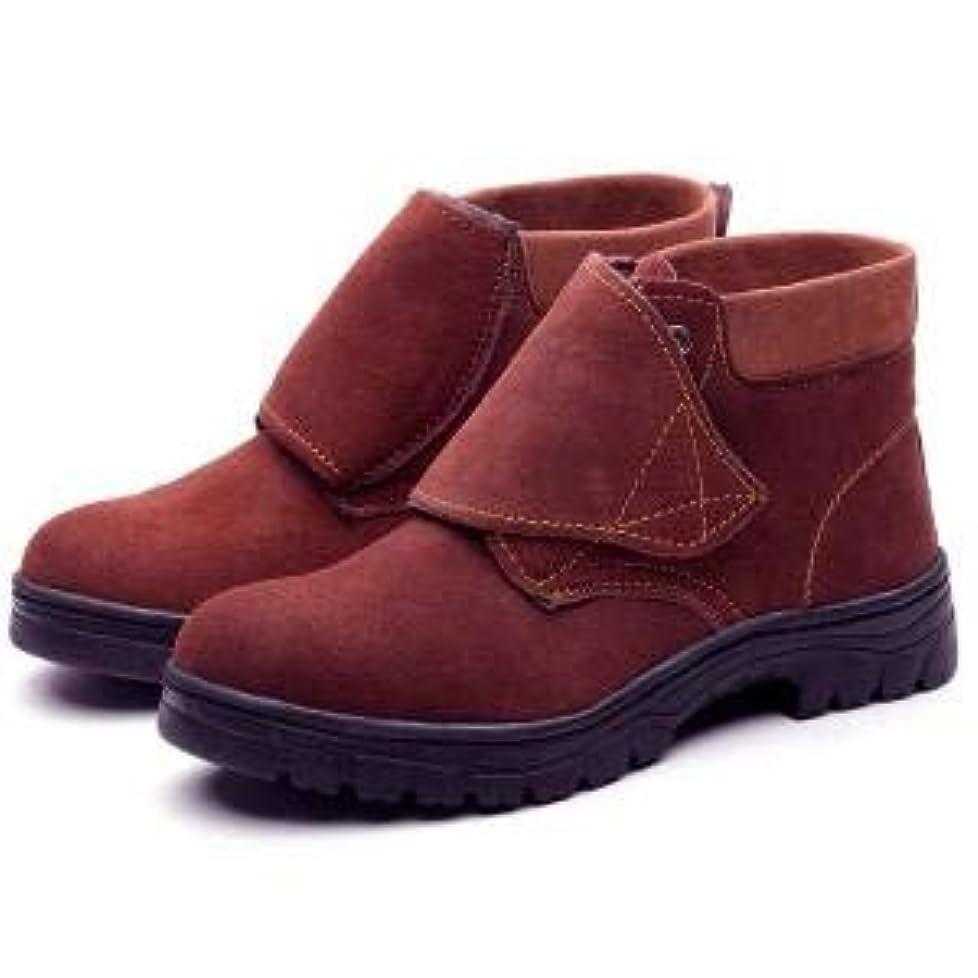 絡み合い心臓寄り添う5W セーフティーシューズ 安全靴 作業靴 鋼製先芯 鋼製ミッドソール 絶縁 通気性抜群 防臭 防滑 耐磨耗 耐油性 メンズ