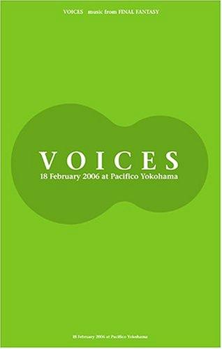 VOICES music from FINAL FANTASY ファイナルファンタジー プレミアム・オーケストラコンサート (初回生産限定盤) [DVD]の詳細を見る