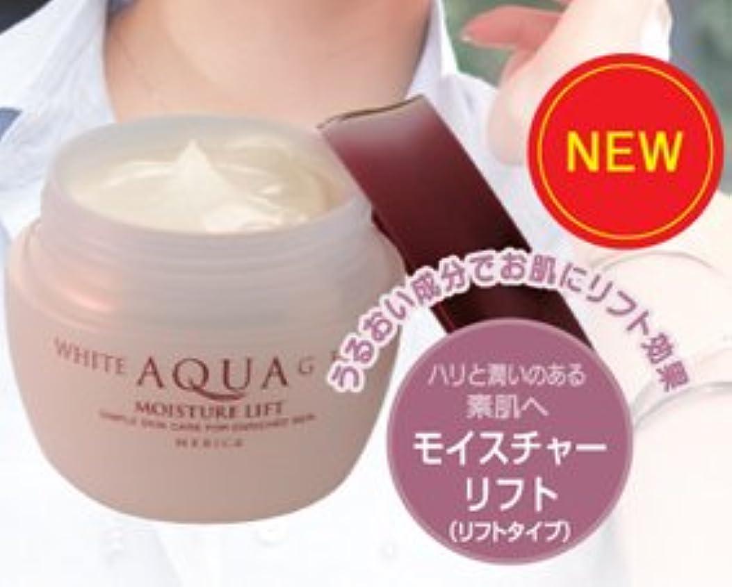 名目上のパステル感覚メリカ 薬用 ホワイトアクアゲル モイスチャーリフト (リフトタイプ) 150g