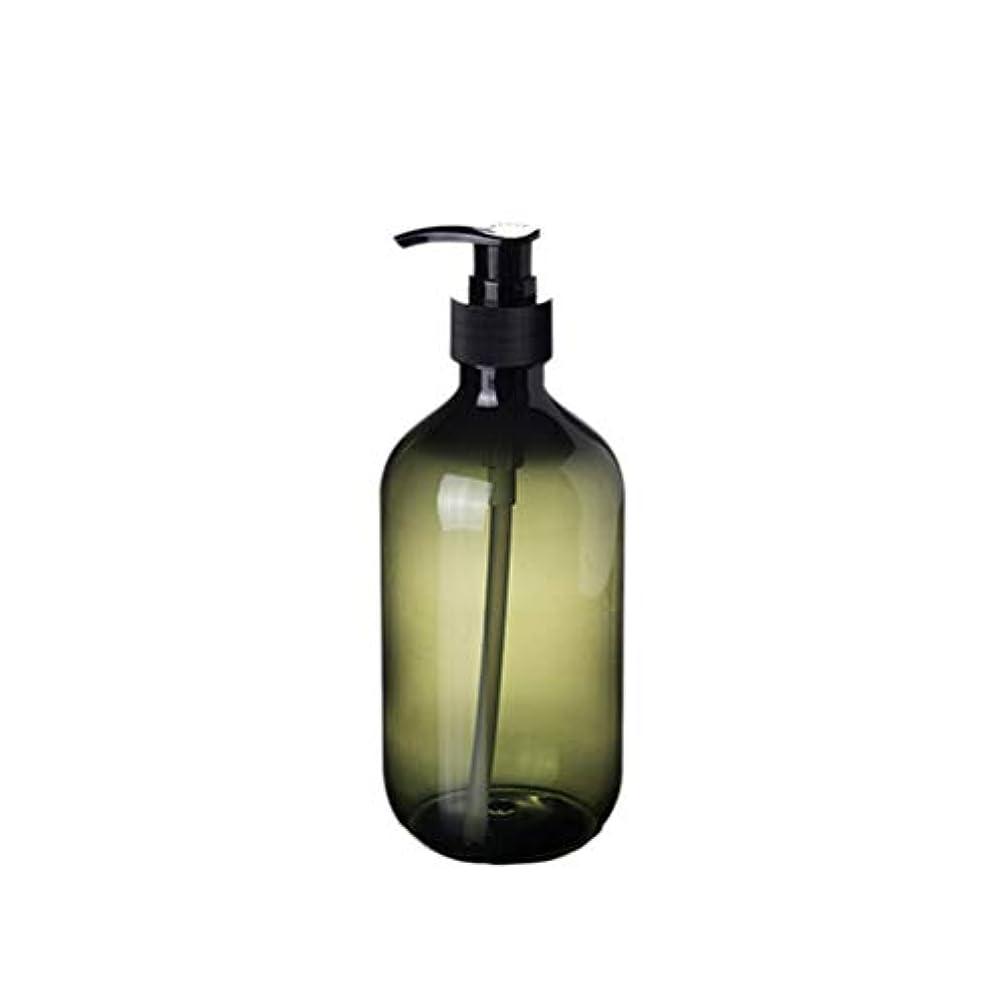 不屈メタリック規範Beaupretty 2本入りシャンプーボトル詰め替え式ソープディスペンサーボトル300ml(グリーン)