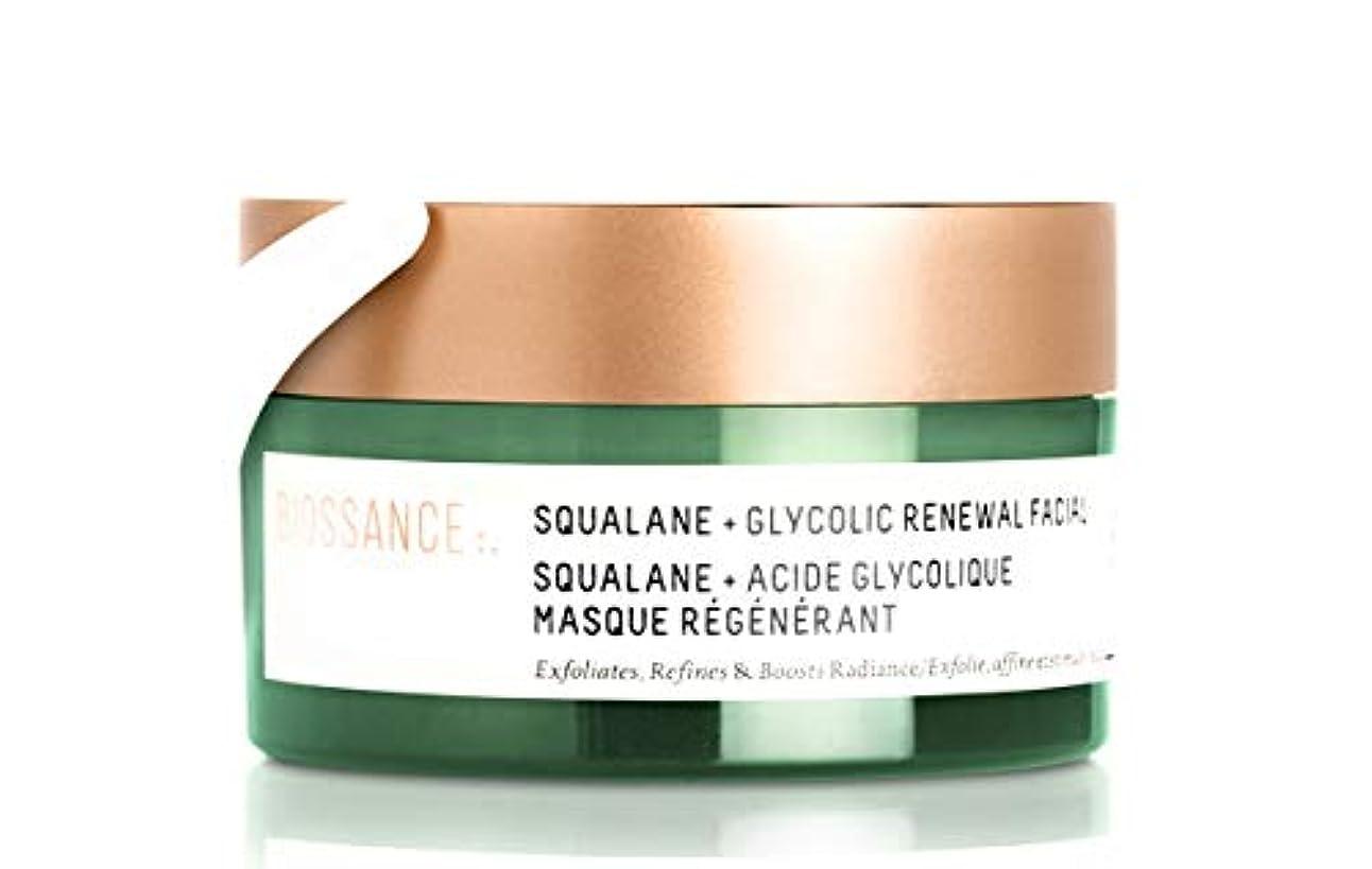 バイオリンバスタブ動物園BIOSSANCE Squalane + Glycolic Renewal Facial 2.02 oz/ 60 mL ビオッサンス ?スクワラン?グライコリク?レニュアル?フェイシャル