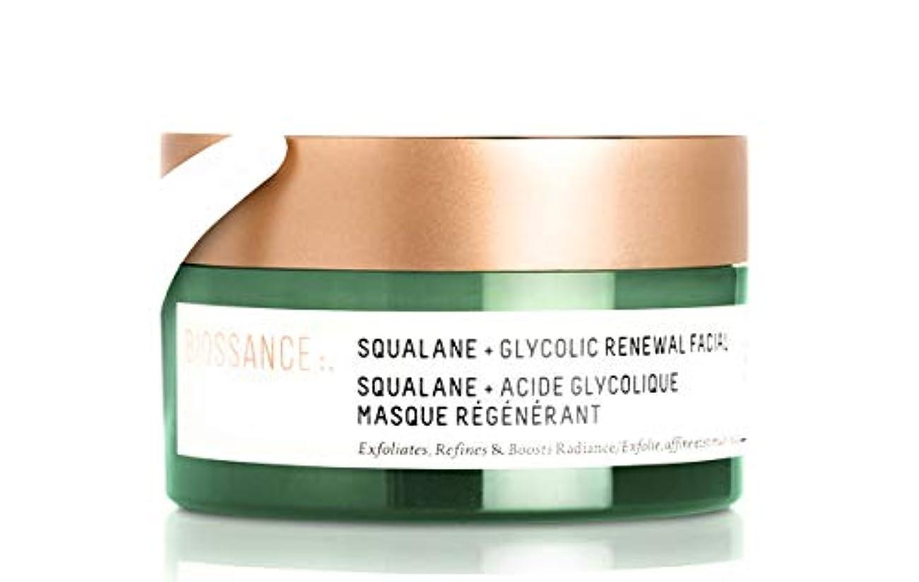 知覚的驚ネイティブBIOSSANCE Squalane + Glycolic Renewal Facial 2.02 oz/ 60 mL ビオッサンス ・スクワラン・グライコリク・レニュアル・フェイシャル
