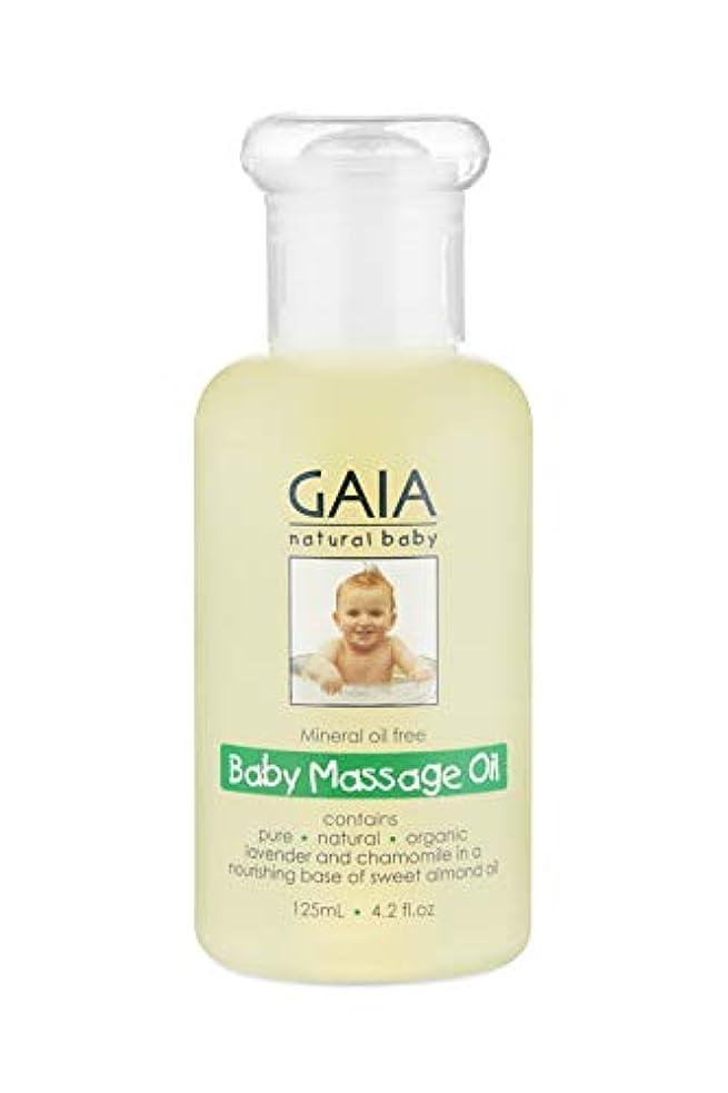 放散する反映するカプセルGaia Natural Baby Massage Oil 125mL
