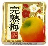 チロルチョコ 完熟梅