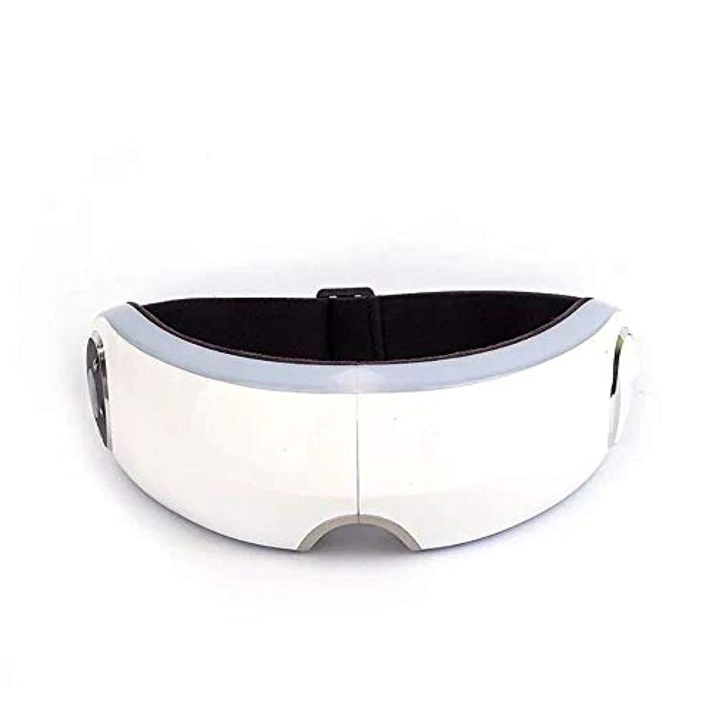 泣くいたずらな世辞Yu 女性のファッションアイマッサージャー充電式アイプロテクタービジョントレーナー高品質アイプロテクタースマートマッサージャー うまく設計された