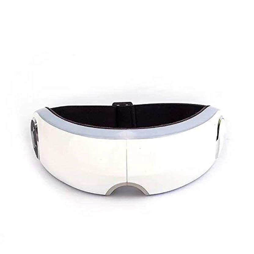 透過性ジョガー盲信Wentsrun 女性のファッションアイマッサージャー充電式アイプロテクタービジョントレーナー高品質アイプロテクタースマートマッサージャー