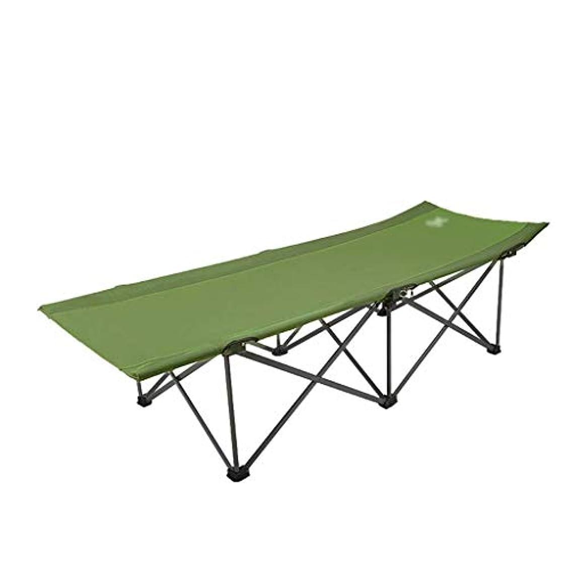 極端な周囲軽蔑する家庭用仮眠ベッド、屋外ポータブル折りたたみベッドキャンプベッド金属フレームシングルベッド耐荷重130kg - キャリング収納バッグ197×78×54センチ (色 : Green)