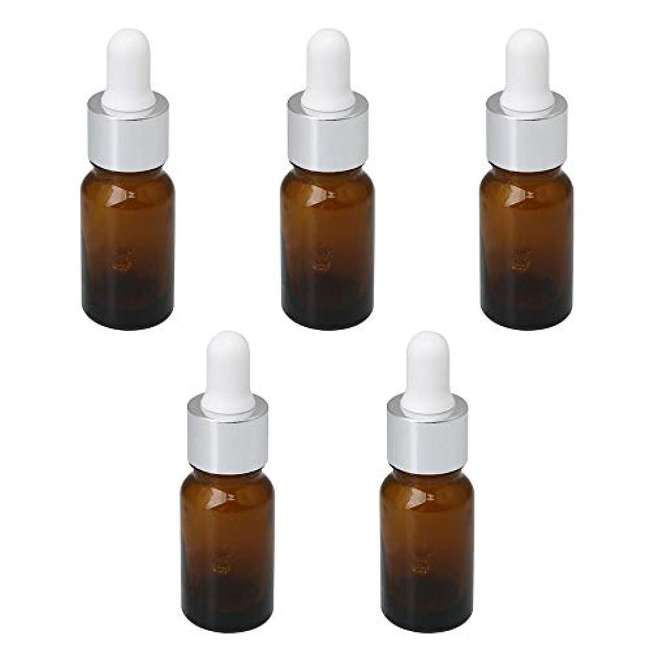 全員シネマ底10ml 遮光瓶 アロマオイル 小分け用 茶色 精油ボトル スポイトタイプ ガラス瓶 空容器 化粧水保存 収納 詰替え 旅行セット 5個セット 銀キャップ
