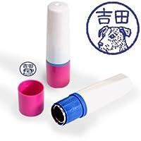 【動物認印】犬ミトメ65・ジャックラッセルテリア2・ブロークン ホルダー:ピンク/カラーインク: 青