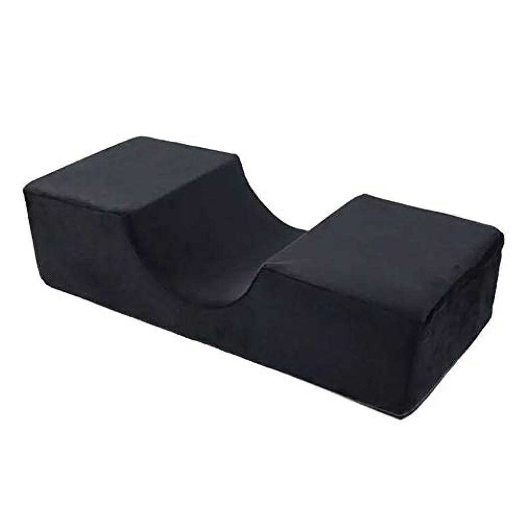 精算逆さまにアヒル美容院枕 ラーラッシュ エクステンションピロー フランネル 人間工学 マッサージ枕 低反発フォーム製 安全無毒 凹型 黒 50 * 20 * 12 cm