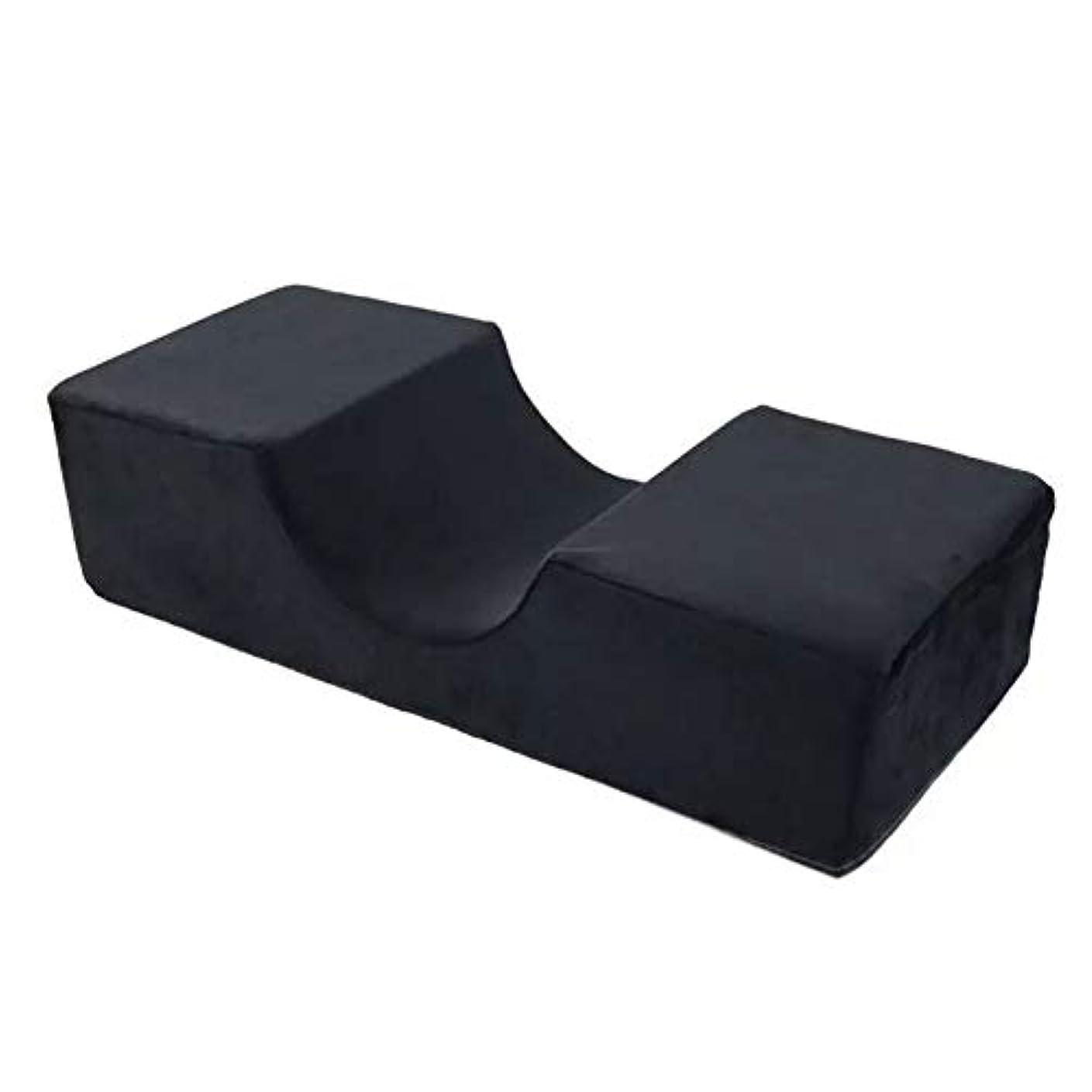 まっすぐにするロッジ州美容院枕 ラーラッシュ エクステンションピロー フランネル 人間工学 マッサージ枕 低反発フォーム製 安全無毒 凹型 黒 50 * 20 * 12 cm