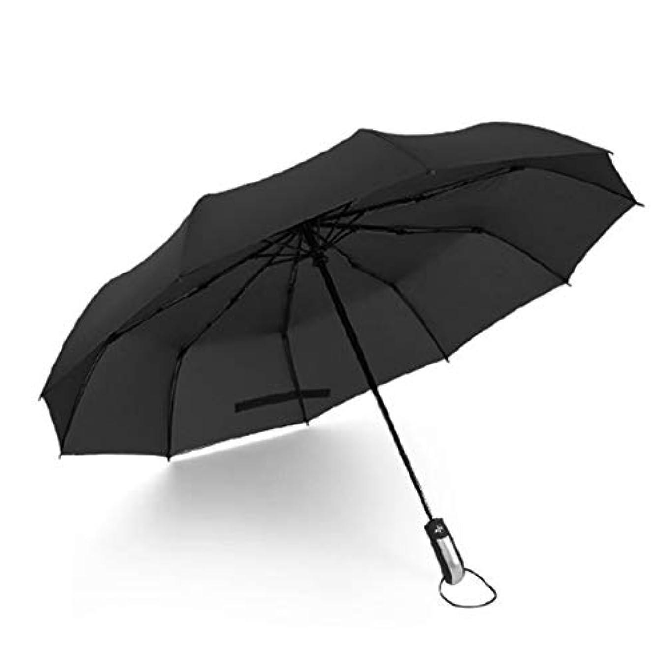 標準マエストロチェリーSaikogoods 全自動日 - 雨の傘 トリプルフォールディング 男性女性 強化のために10-リブ ビジネス傘 黒