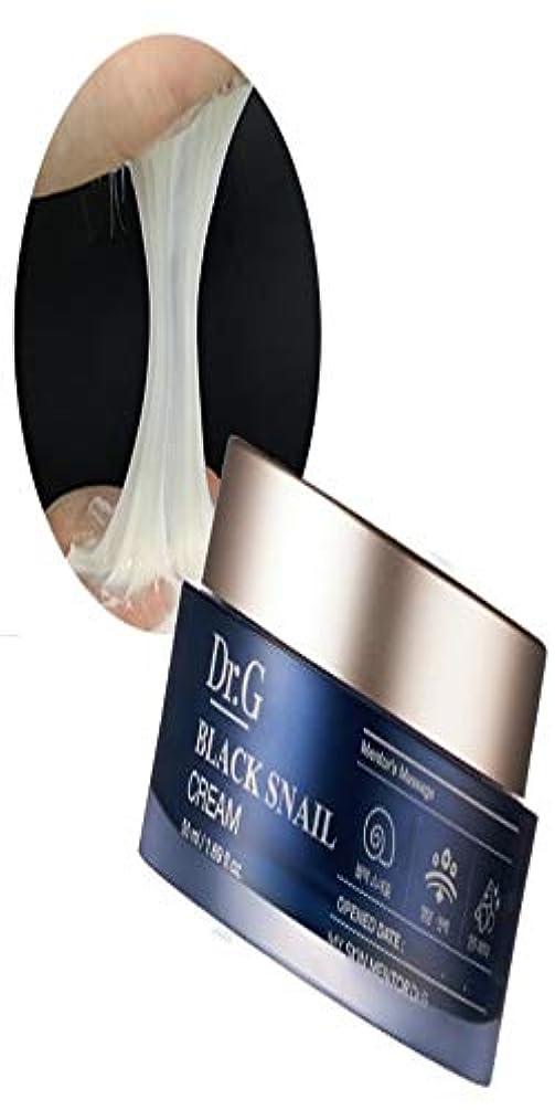 虚栄心登録する年次ドクタージーDr.G BLACK SNAIL CREAM 50ml ブラックスーネルクリーム