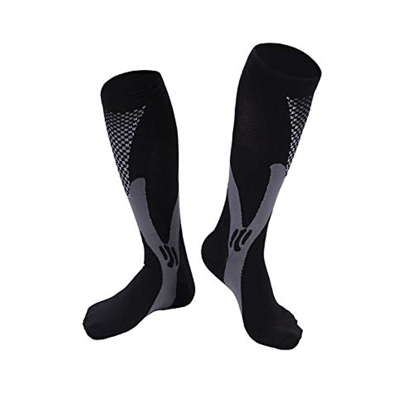 あいにく配る提案快適な男性女性ファッションレッグサポートストレッチ圧縮ソックス下膝ソックスレッグサポートストレッチ通気性ソックス - ブラック2 XL