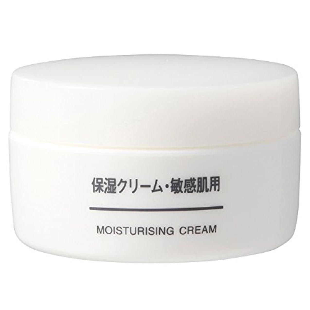 認識聡明適用済み無印良品 保湿クリーム 敏感肌用 50g