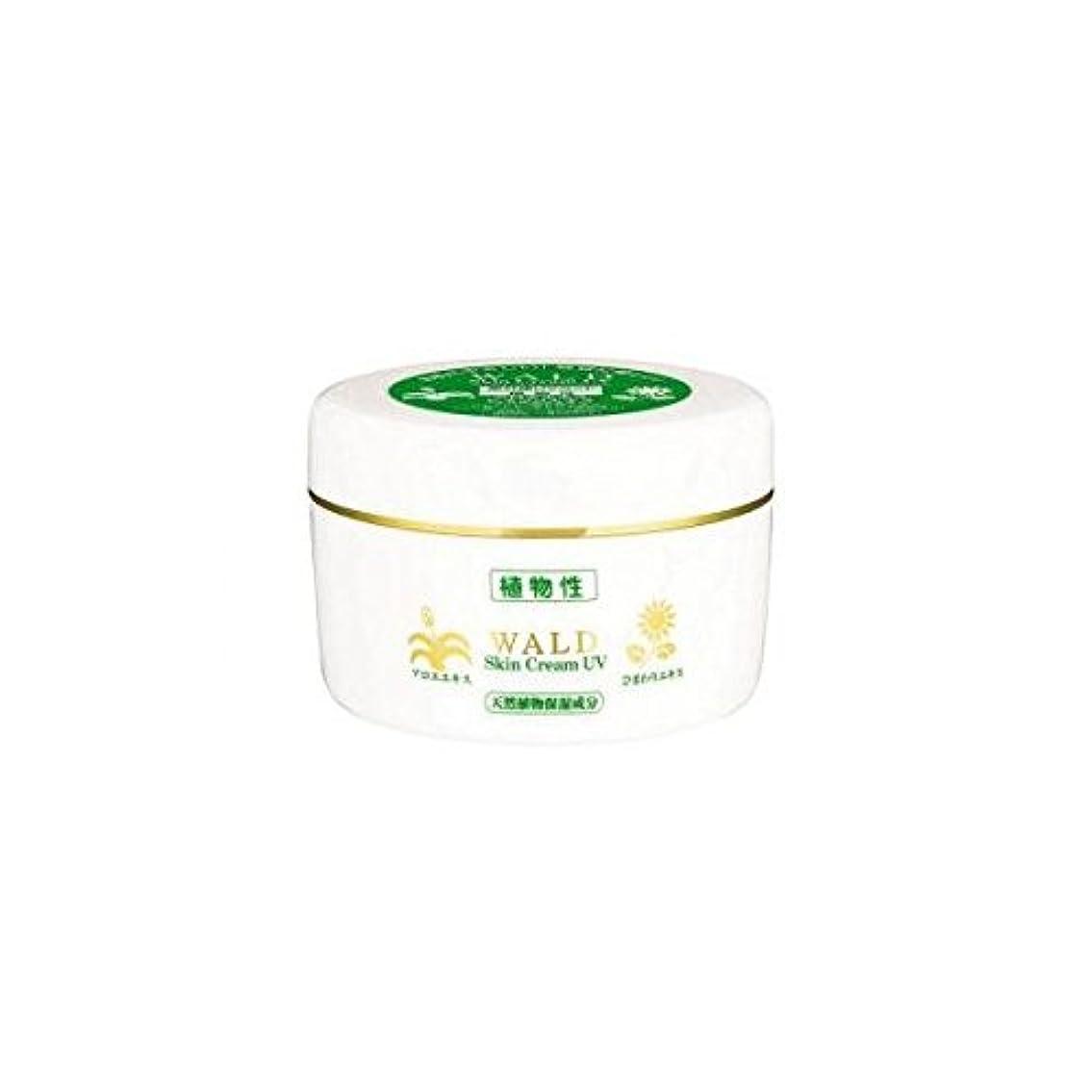 怖い講堂ペダル新 ヴァルトスキンクリーム UV (WALD Skin Cream UV) 220g (1)