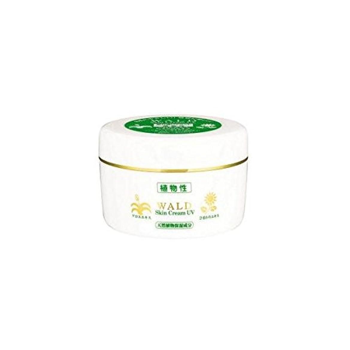 添加剤状態儀式新 ヴァルトスキンクリーム UV (WALD Skin Cream UV) 220g (1)