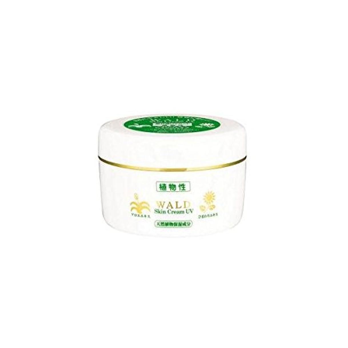 急性設置ベリー新 ヴァルトスキンクリーム UV (WALD Skin Cream UV) 220g (1)
