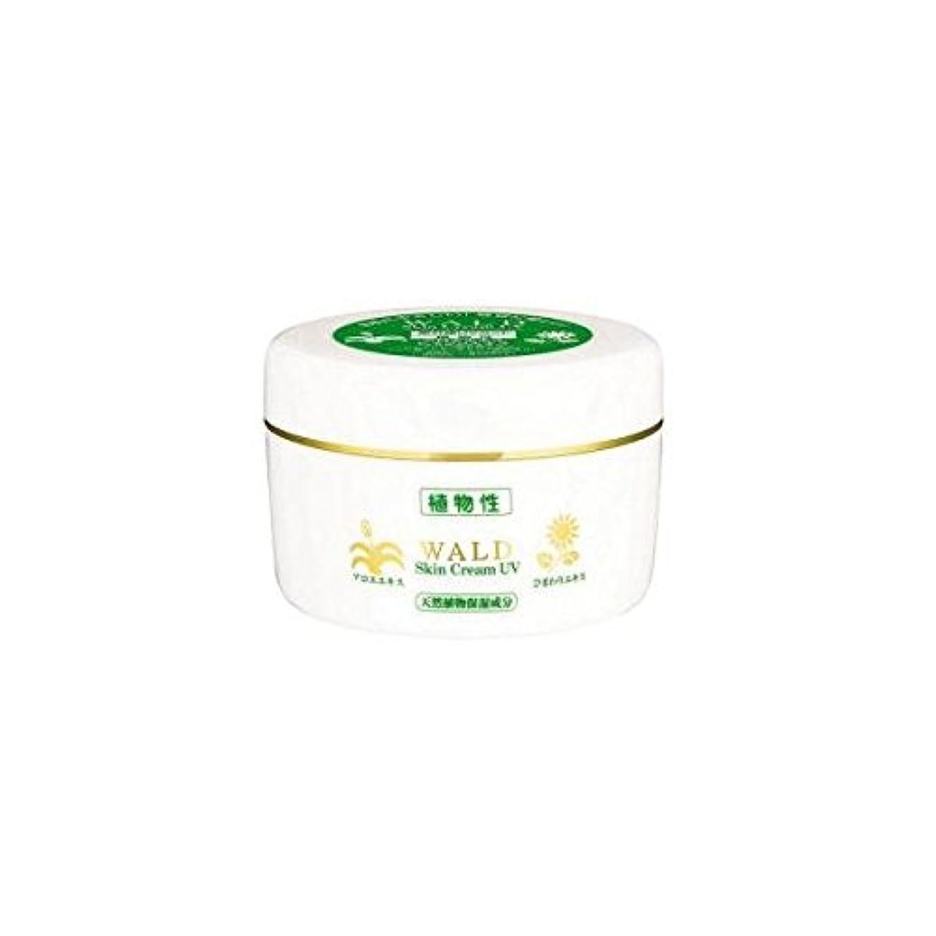 一元化するやりすぎ出撃者新 ヴァルトスキンクリーム UV (WALD Skin Cream UV) 220g (1)