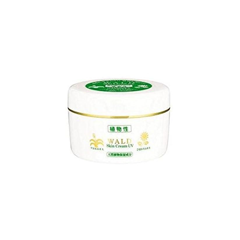 句アームストロング投げる新 ヴァルトスキンクリーム UV (WALD Skin Cream UV) 220g (1)