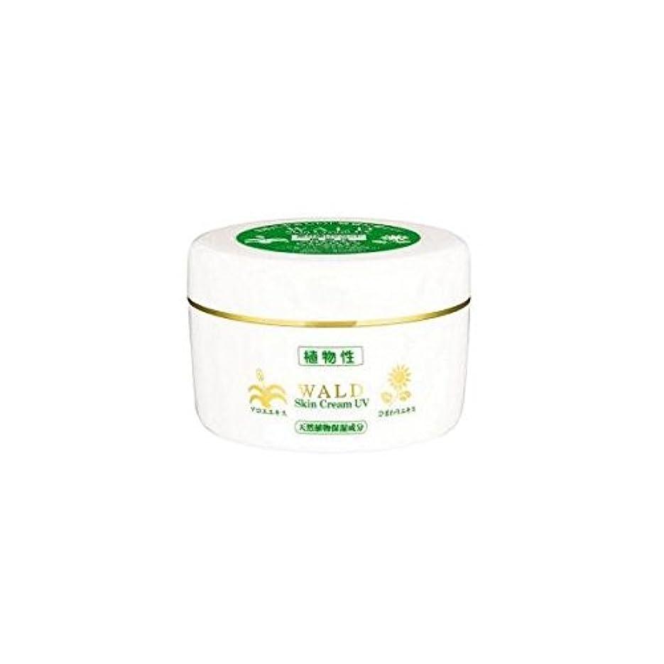 肺炎寺院彫刻新 ヴァルトスキンクリーム UV (WALD Skin Cream UV) 220g (1)