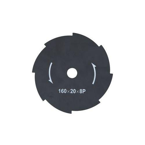 充電2WAYグラストリマー用替刃 GTC-160