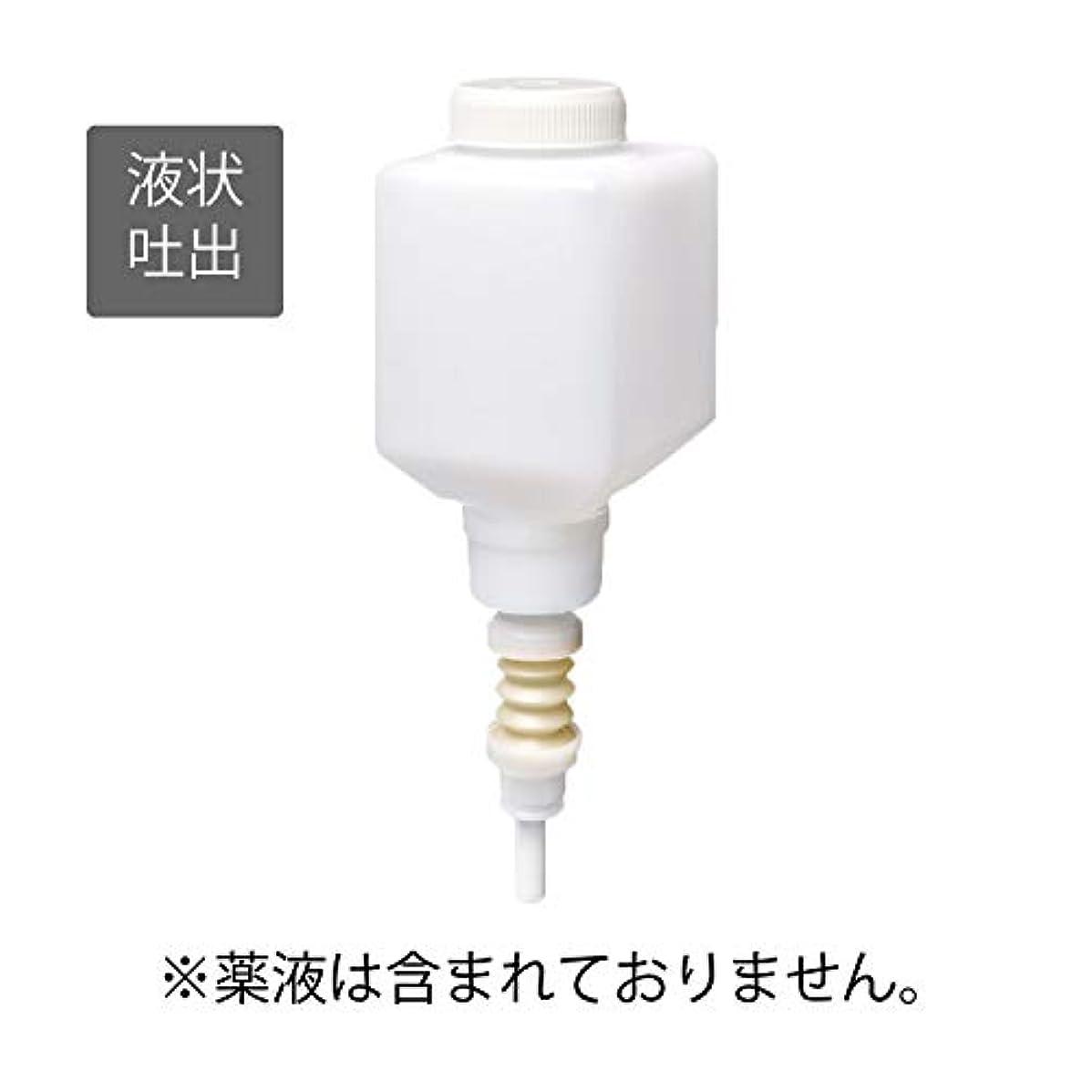 フレッシュ溶融位置づけるサラヤ カートリッジボトル 石けん液用 250ml MD-300
