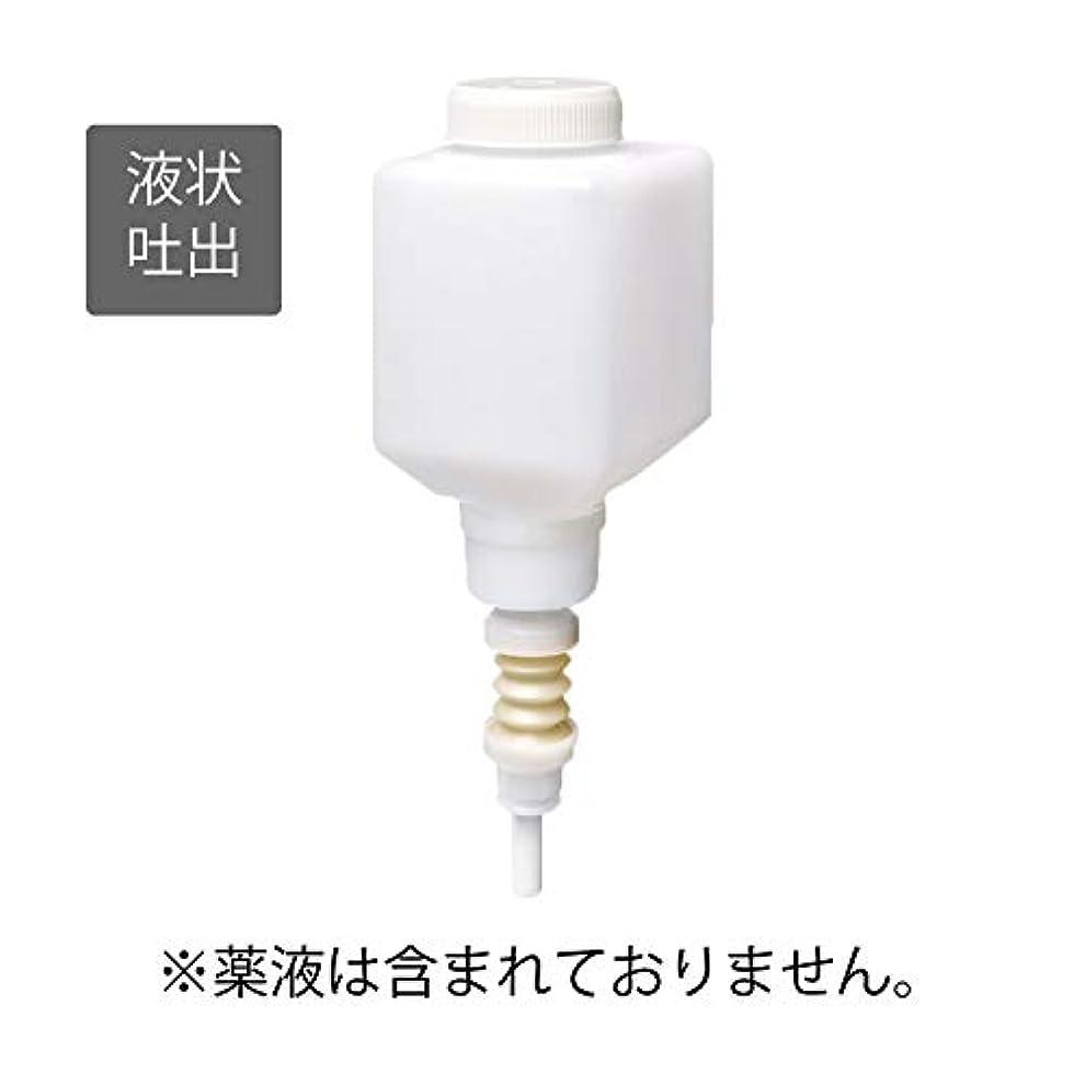 ミル世論調査発信サラヤ カートリッジボトル 石けん液用 250ml MD-300